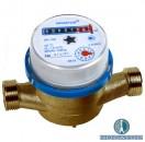 Новатор ЛК-15 для холодной воды