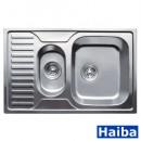 Haiba HB 78*50 Arm Satin