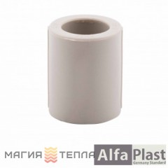 Alfa-Plast Муфта 63
