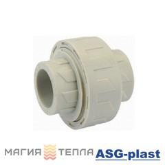 ASG-plast Разборное соединение внутреннее 63