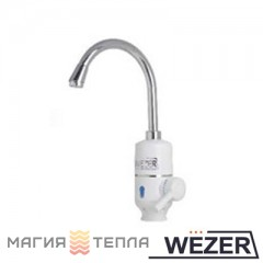Wezer SDR-3D-3-01