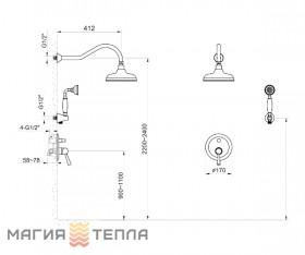 Imprese Podzimu Ledove ZMK01170111