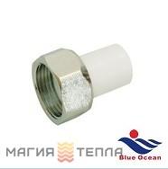 Blue Ocean Накидная гайка с пластиковой вставкой 20*3/4 ВР BO