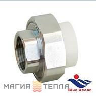 Blue Ocean Американка 25*3/4 ВР BO