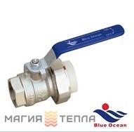 Blue Ocean Кран шаровый с американкой 40*1 1/4 ВР BO