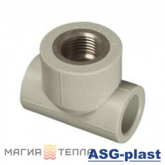 ASG-plast Тройник с РВ ф25*1/2