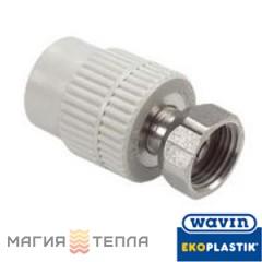 Wavin Ekoplastik  Переход с металлической вставкой и накидной гайкой 25*3/4 ЕК