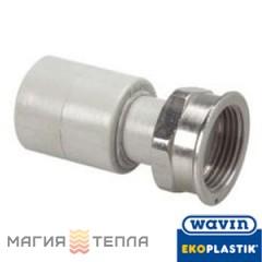 Wavin Ekoplastik  Муфта с накидной гайкой 25*1 ЕК