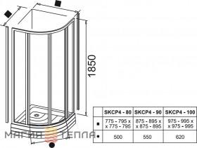 Ravak SKCP4-90 Pearl сатин