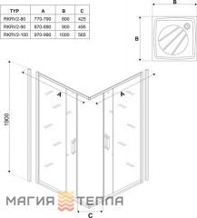 Ravak NRKRV2-80 Transparent белый