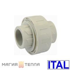 ITAL Соединение разборное пластик PPR 40