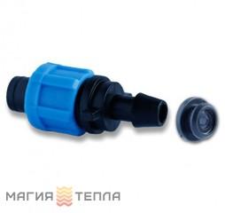 Украина Стартер для ленты Drip Tape SL-001