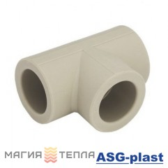ASG-plast Тройник равный 63