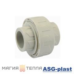 ASG-plast Разборное соединение внутреннее 25